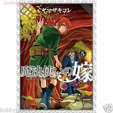NEW Mahou Tsukai no Yome Vol.5 Japanese Version Manga The Ancient Magus' Bride