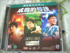 a941981 Jackie Chan My Stunts 成龍 的特技 HK Promo Double VCD Cathy Airlines