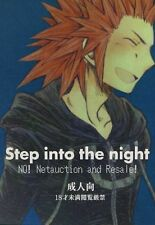 Kingdom Hearts YAOI Doujinshi ( Axel x Roxas ) Step into the night, Red arrows