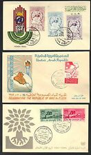 SYRIA 1958 THREE ILLUSTRATED FDCs HUMAN RIGHTS IRAQ REPUBLIC EVACUATION