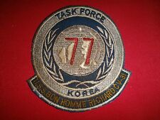 Korea War Task Force 77 Navy Aircraft Carrier USS BON HOMME RICHARD CV-31 Patch