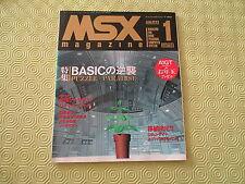 MSX MAGAZINE JANUARY 1992 / 01 REVUE FIRST ISSUE MAGAZINE JAPAN ORIGINAL!