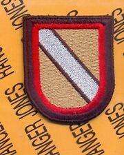 US Army 7th Support & Transportation S&T Det Airborne beret flash patch c/e
