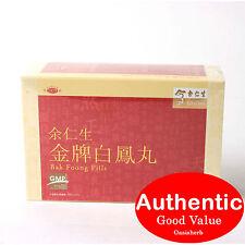 Bak Foong Pills with Angelica 24 sachets Eu Yan Sang (New!)