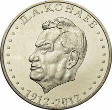 50 Tenge 2012 - Kasachstan -100. Geburtstag von D. Kunaev