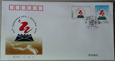 "1998-12 China ""Beijing 1999"" Emblem of 22nd Congress of UPU 2v Stamps FDC"