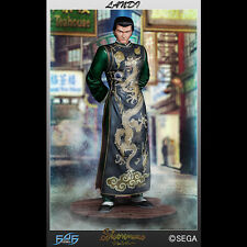 FIRST 4 FIGURES F4F Shenmue Lan Di Sega All Stars Statue Figure NEW SEALED