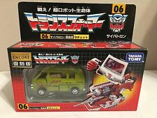 E-Hobby Takara Transformers G1 Ratchet Repaint Emergency New Sealed MISB