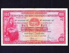 HONG KONG 100 DOLLARS 1966  P-183  aVF ( nise serial )