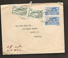 Lebanon 1959 A/M cover to England (bat)