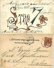 """Cartolina da MERATE """"STRO 7""""-2 cent Floreale-Calco x città 29.8.1902"""