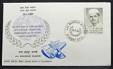 India Cover FDC Lal Bahadur Shastri Bombay G.P.O. Indien Ersttagsbrief (H-7842