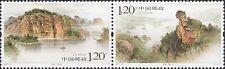 China 2007-24 Jinhu Lake Stamps
