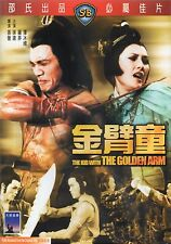The Kid With The Golden Arm (1979) DVD [Non-USA Region 3] Eng Sub Shaw Brothers