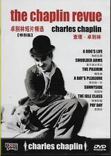 The Chaplin Revue DVD Charles Chaplin NEW R0 Eng Sub B&W