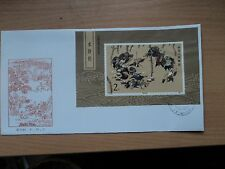 China 1987 Dec 20 FDC Literature. Outlaws of the Marsh (1st) Miniature sheet