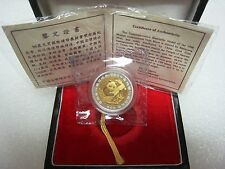 1996 Munich Int'l. Coin Show Medal Bimetallic 1/4 Gold  1/8 Silver China Panda