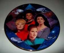#2541B - RARE 30TH ANNIVERSARY WOMEN OF STAR TREK PLATE COA # DOES NOT MATCH