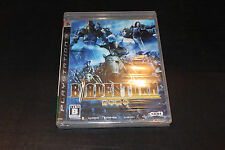 NEW Bladestorm: The Hundred Years' War Playstation 3 PS3 * JAPAN JAPANESE IMPORT