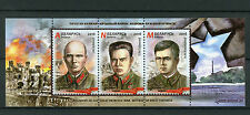 Belarus 2016 MNH Defense Brest Fortress Great Patriotic War 3v M/S WWII Stamps