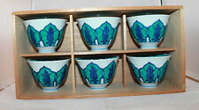 Set of 6 Japanese Arita Yaki Japan Tea Cups Wooden Box Yunomi  White Blue Green