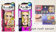 all 3 sets! Heroine Makeup Eyeliner, Mascara, and Eyelash Serum, Kiss me Isehan
