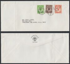 1966 Abu Dhabi Cover to USA, mixed franking of currencies [cm452]