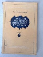 Description des manuscrits persans et tadjik. Ed.1961 Moscou. En Russe Russian