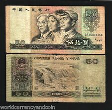CHINA 50 YUAN P888A 1980 YELLOW RIVER WATERFALL CURRENCY MONEY BILL USED NOTE