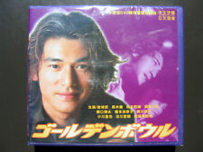 Japanese Drama Golden Bowl VCD