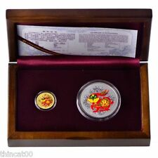 China 2011 Rabbit Gold and Silver Colored Coins Set