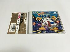 Star Parodier NEC PC Engine Super CD-ROM Japan HECD2001 Star Super Final Soldier