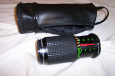 jcpenney camera lens 8mm to 200mm w/case.
