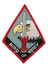 USAF Air Force Area 51 Military Black Ops Bird Of Prey McDonnell Douglas Patch