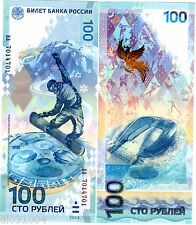 Russie RUSSIA Billet 100 ROUBLES SOCHI  2014 OLYMPIQUE COMMEMORATIVE NEUF UNC