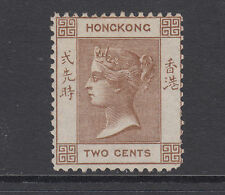 Hong Kong Sc 1 MNG. 1862 2c pale brown Queen Victoria
