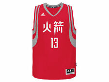 Houston Rockets James Harden adidas Red Chinese New Year XXL 2XL Swingman Jersey