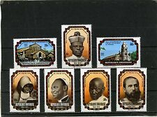 RWANDA 1976 Sc#731-737 FAMOUS PEOPLE/ROMAN CATHOLIC CHURCH SET OF 7 STAMPS MNH