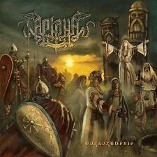 Arkona - Vozrozhdenie CD 2016 digipack pagan folk metal Napalm Records press
