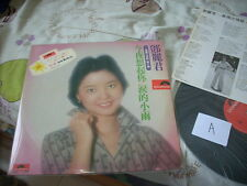 a941981 Teresa Teng LP 鄧麗君 今夜想起你 島二 Japan Love Songs Volume 2 (A)