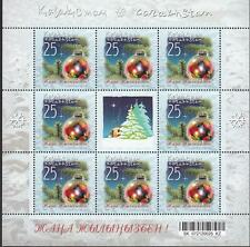 Christmas Kazakhstan MNH** 2008 Mi. 604 KB Christmas New Year