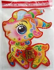 "NEW  2015  Chinese New Year  3D  Decoration Rainbow YEAR OF THE RAM  16"" x 13.5"""
