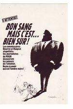 Franquin Carte Postale  POUR dessin inédit