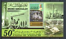 BRUNEI 2008 Sultan Omar Moschee Mosque  Block 38 ** MNH