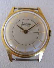 Soviet vintage hand winding gold plated men's dress watch Raketa Baltika CCCP