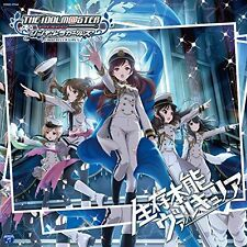 THE IDOLM@STER (IDOLMASTER) CINDERELLA GIRLS STARLIGHT MASTER 04-JAPAN CD C65