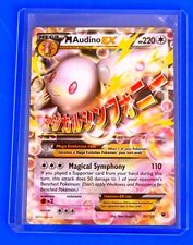 Pokemon Mega Audino EX 85/124 - XY FATES COLLIDE - ULTRA RARE CARD