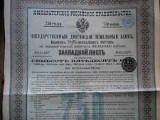RUSSIAN - BANQUE FONCIERE de la NOBLESSE - 3,5% 1897  750 roubles