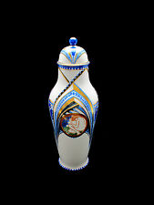 Sevres Porcelian Tall Vessel With Lid Deco Design With Nude Blue, White, & Gold