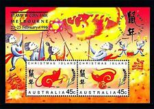 CHRISTMAS ISLAND - BF - 1996 - Capodanno cinese. Anno del topo - Esp. Melbourne
